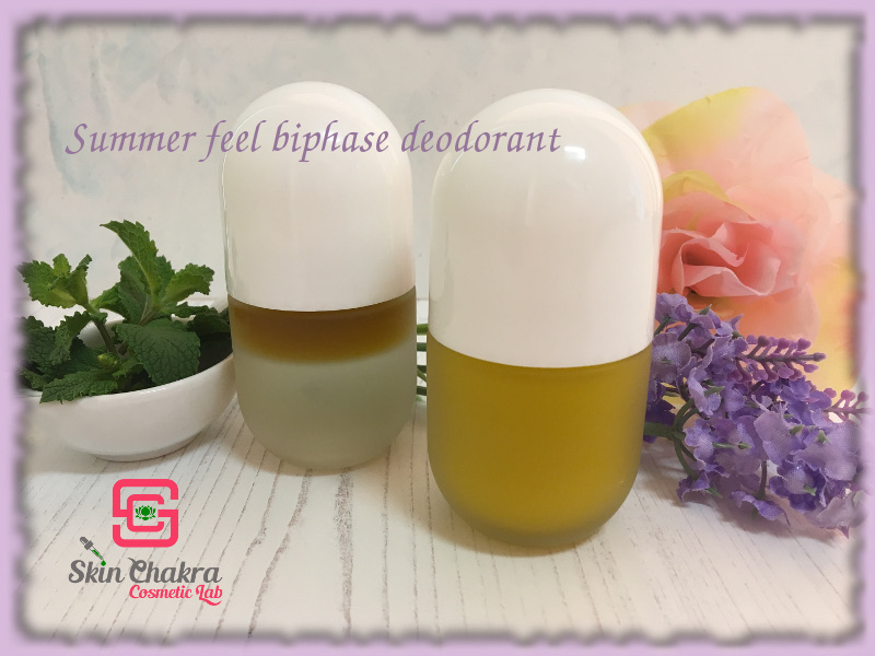 Summer feel natural biphase deodorant (guest post) - Swettis
