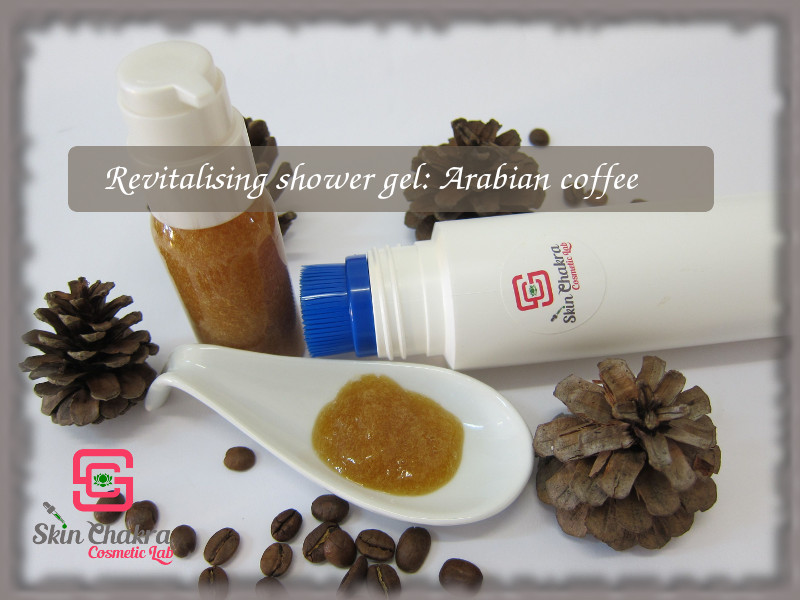 coffee shower gel